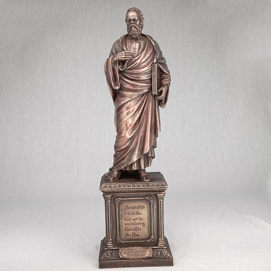 """Статуэтка """"Сократ"""" (36 см) (75534V4)"""
