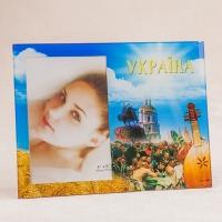 """Фоторамка """"Украина"""" (22*17 см"""