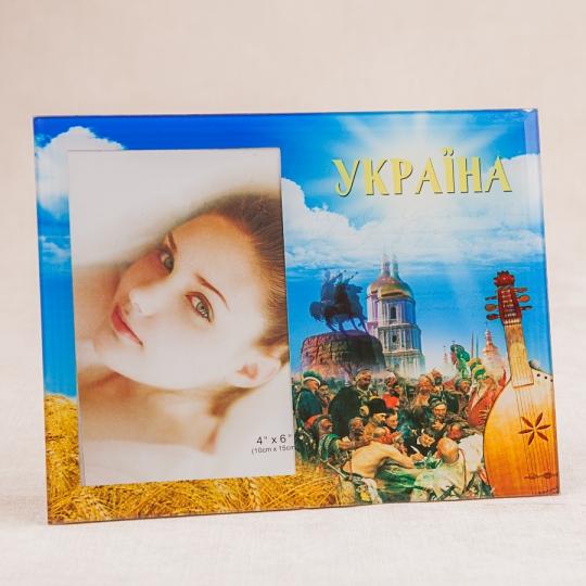 """Фоторамка """"Украина"""" (22*17 см (012EPB)"""