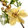 """Ветка """"Жёлтый цветок с золотыми бусинами"""" (026NM)"""