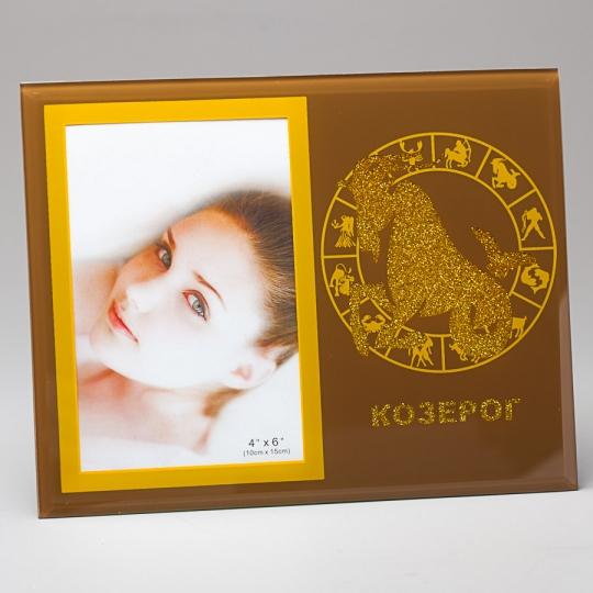 """Фоторамка """"Козерог"""" (23*18 см (2012-060G/KOZ)"""