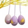 Крашенки декоративные лиловые (6шт) (5001-011)