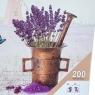 """Фотоальбом """"Прованс"""" 200 фото *рандомный выбор дизайна (8140-017)"""