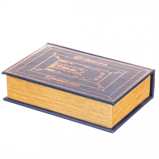 "Книга-шкатулка ""Библия"" (27*18*7 см) (006U)"