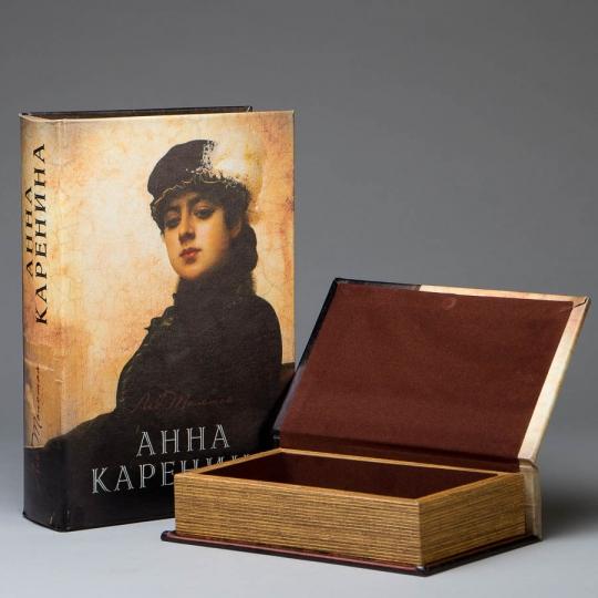 """Книга-шкатулка """"Анна Каренина"""" (27*18*7 см) (050UE)"""