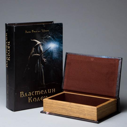 """Книга-шкатулка """"Властелин колец"""" (27*18*7 см) (056UE)"""