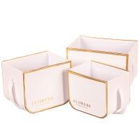 """Набор коробок """"Изящность"""" (белый цвет) 3шт."""