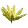 Куст папоротника желто-оливковый коротколистный искусственный (8408-061)
