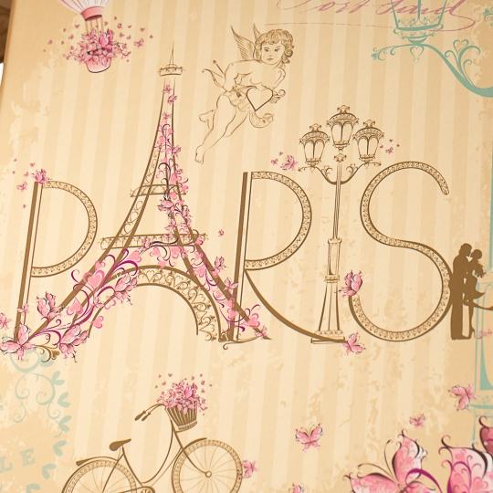 """Набор коробок """"Париж"""" (0663JA)"""