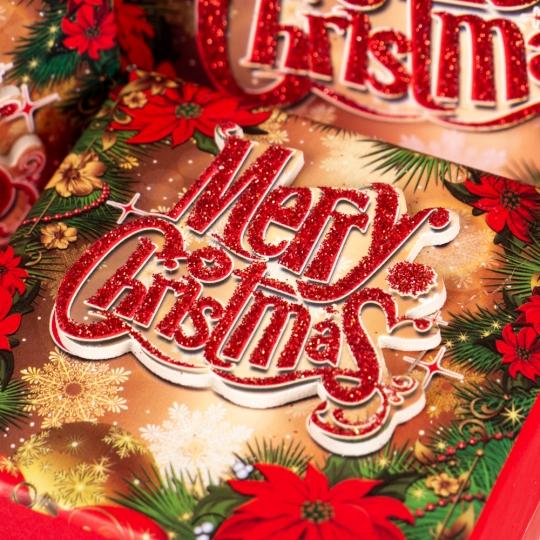 """Набор подарочных коробок """"Merry Christmas"""" 3 шт. Маленькие (8013-005)"""
