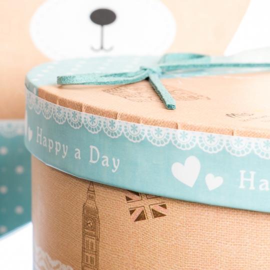 """Набор подарочных коробок 3 шт. """"Happy a day"""""""