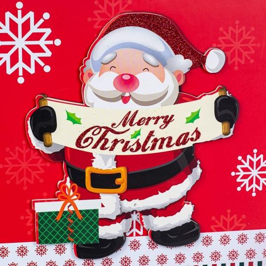 """Набор из коробок """"Дед Мороз"""" 28*28*11 (8211-016)"""