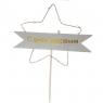 Топпер Звезда со светом  (серебро) (8132-018)
