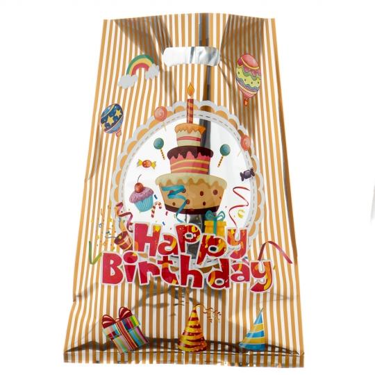 """Набор подарочных кульков """"Happy Birthday"""" 10 шт (8132-027)"""