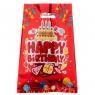 """Набор подарочных кульков """"Happy Birthday"""" 10шт (8132-028)"""