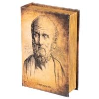 "Книга-сейф ""Гиппократ"" (27*17*7 см)"