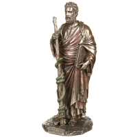 "Статуэтка ""Гипократ"" (26 см)"