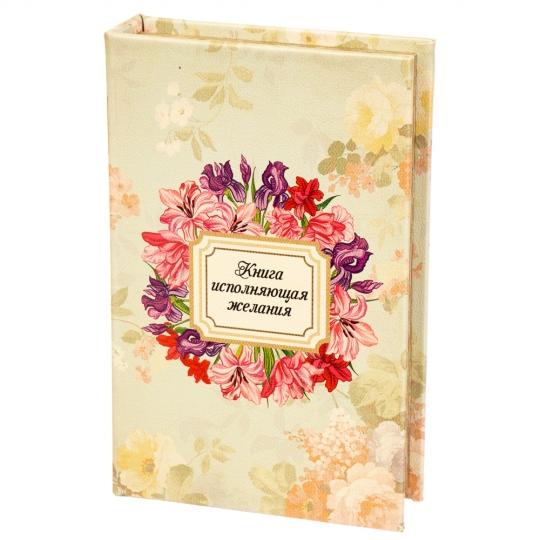 """Книга-сейф """"Цветы"""" (26*17*5 см) (085UE)"""