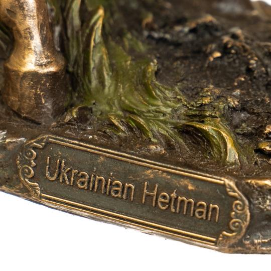 "Статуэтка ""Гетман"" (22*20 см) (02440A4)"