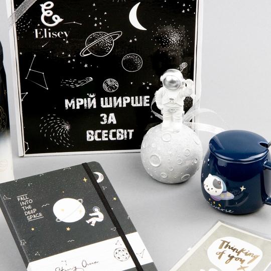 """Подарочный набор  """"Мечты больше Космоса"""" (9000-003)"""