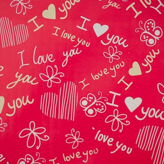 """Упаковочная бумага """"Loving Hearts"""" (8418-021)"""