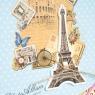 "Фотоальбом ""Париж"" 200 фото 13*18 см. (0622J)"