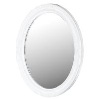 Настенное зеркало 54.5x82.5