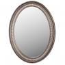 Настенное зеркало 64X83.5 (064Z)