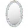 Настенное зеркало 53X78.5 (066Z)