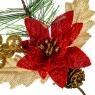 Пуансеттия красная (020NT)