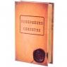 """Книга сейф """"Совершенно секретно"""" (26*17*5)"""
